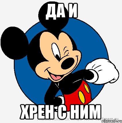 mikki_36242800_orig_.jpeg