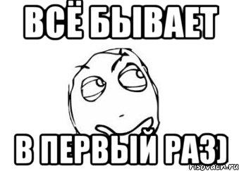 mne-kazetsya-ili_34696482_orig_.jpg