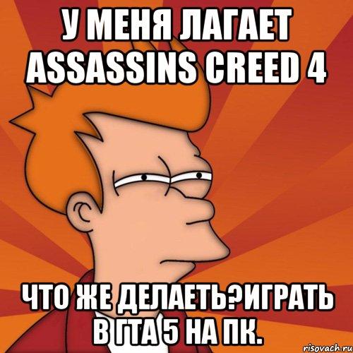 Как убрать лаги в GTA 5 на PC, РЕШЕНИЕ! - YouTube