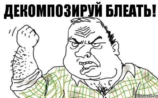 muzhik-bleat_34311538_orig_.jpg