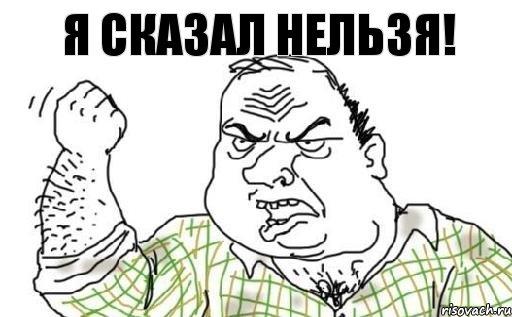 muzhik-bleat_35187776_orig_.jpg