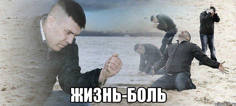 muzhik-na-plyazhe_34121613_orig_.jpeg