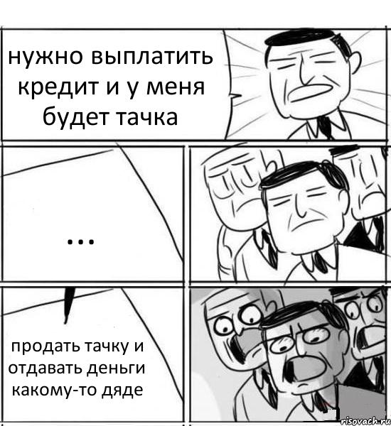 mikrokreditnaya-organizatsiya-de-finans