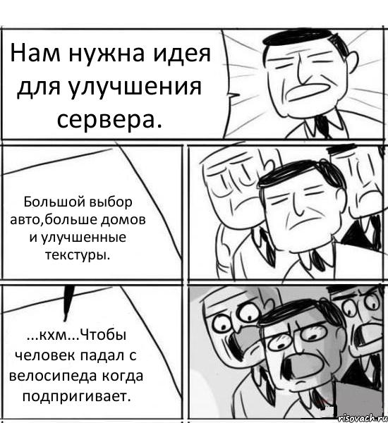 текстуры авто: