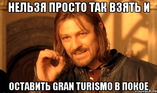 nelzya-prosto-tak-vzyat-i-boromir-mem_36057576_orig_.jpg