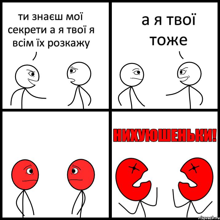 dostalos-suchke