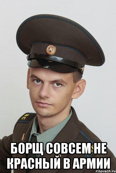 бо�� �ов�ем не к�а�н�й в а�мии Мем Ники�а Ли�винков