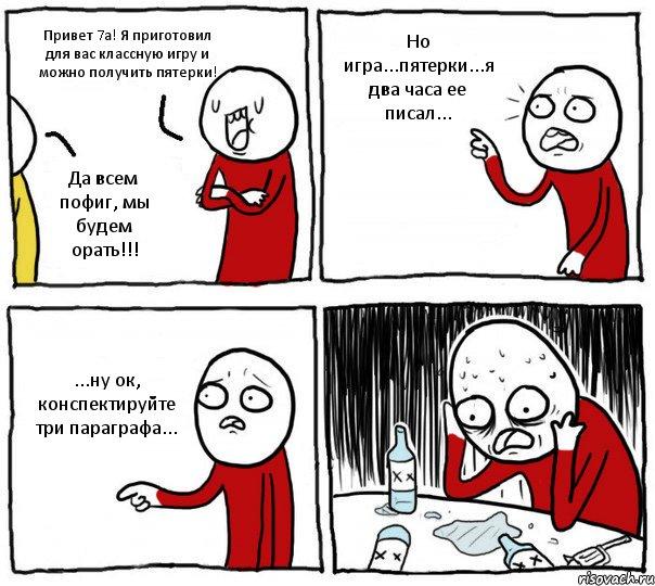 класный орал: