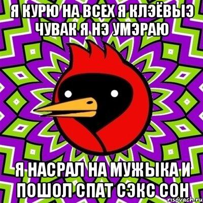erotika-onlayn-kurortnaya-orgiya