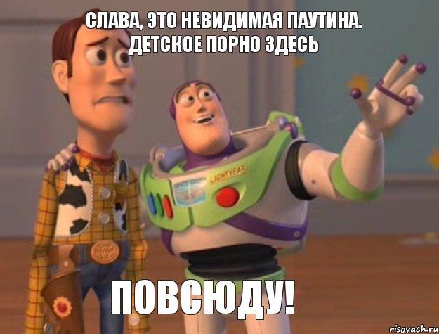 очень русская домашняя анальная мастурбация этот здесь очень кстати