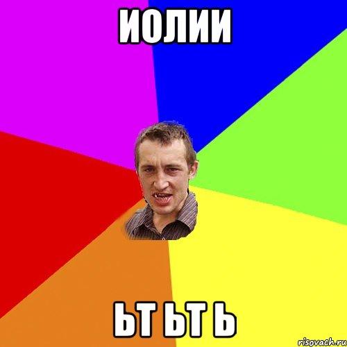ь смотреть онлайн бесплатно: