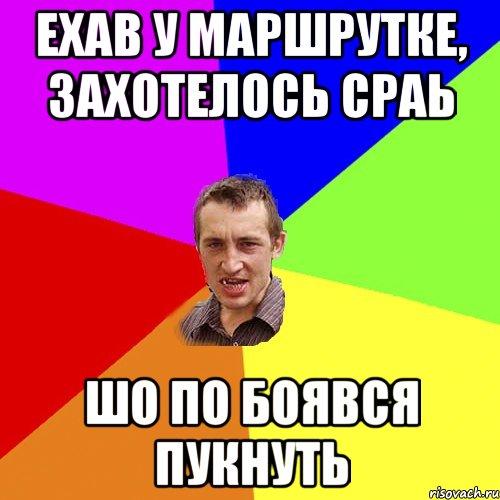 konchilsya-kley-dlya-resnits