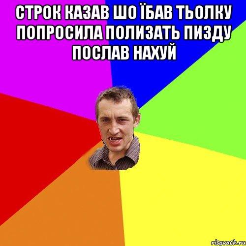 ofigennogo-russkaya-poprosila-otlizat-pizdu