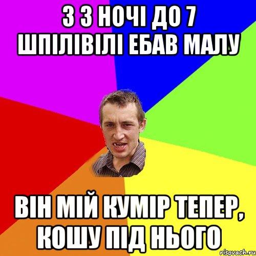 smaylik-gde-mozgi-ebut