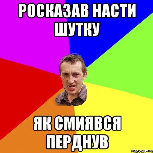 ebut-zreluyu-v-bolshuyu-zhopu