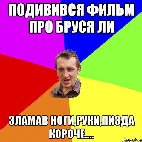 pro-pizden