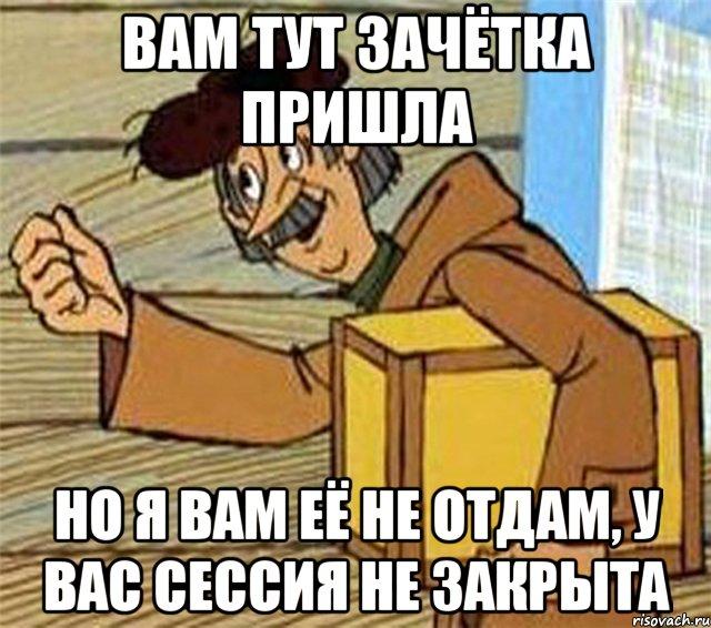 otdaetsya-za-fotki