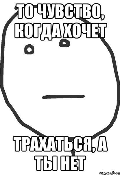 lyubovnik-dlya-zheni-i-muzha-porno-video