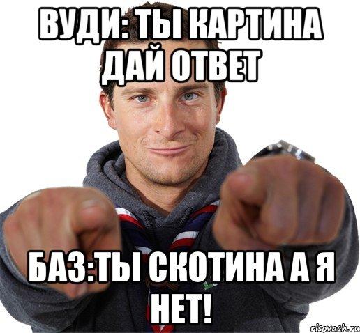 Приколы дай, бесплатные фото, обои ...: pictures11.ru/prikoly-daj.html