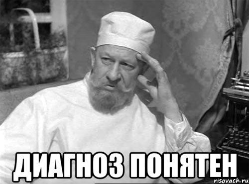 professor-preobrazhenskiy_34968917_orig_