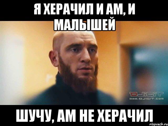 аm ру: