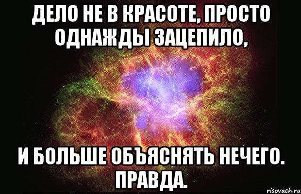 http://risovach.ru/upload/2013/11/mem/tumannost_35484260_orig_.jpeg