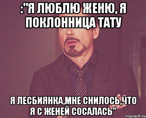 russkih-shlyuh-trahayut-i-konchayut-v-nih