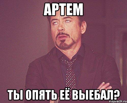 devushki-opyat-ee-viebali