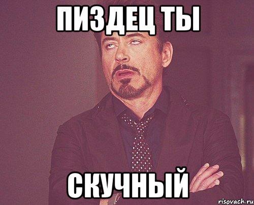 tvoe-vyrazhenie-lica_35128279_orig_.jpeg
