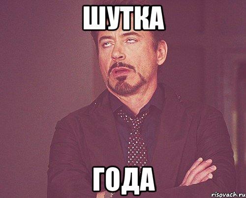 """""""Коболева в отставку"""": под """"Нафтогазом"""" прошел пикет против нынешнего руководства компании - Цензор.НЕТ 3015"""