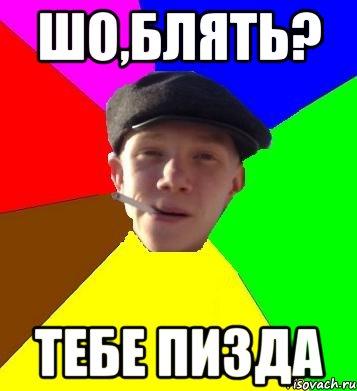 foto-pizdi-zhanni-rubets