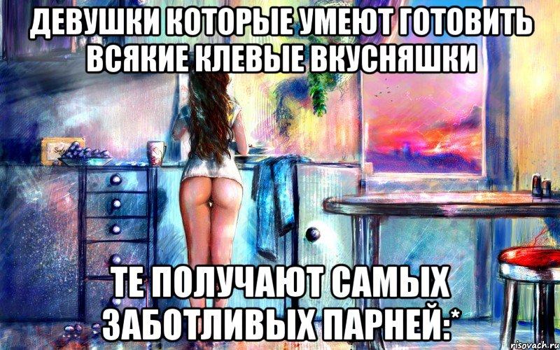Художники рисующие голых девушек