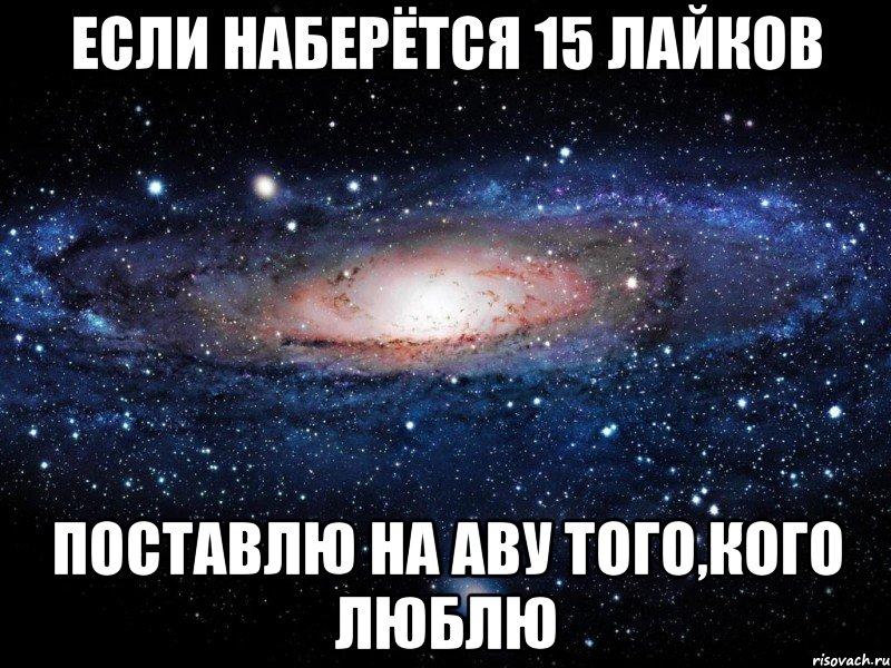 nike на аву: