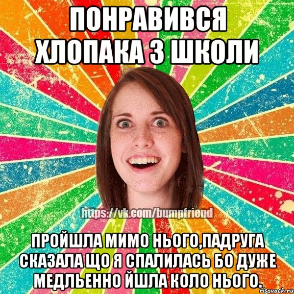 potomu-chto-u-menya-est-pizda