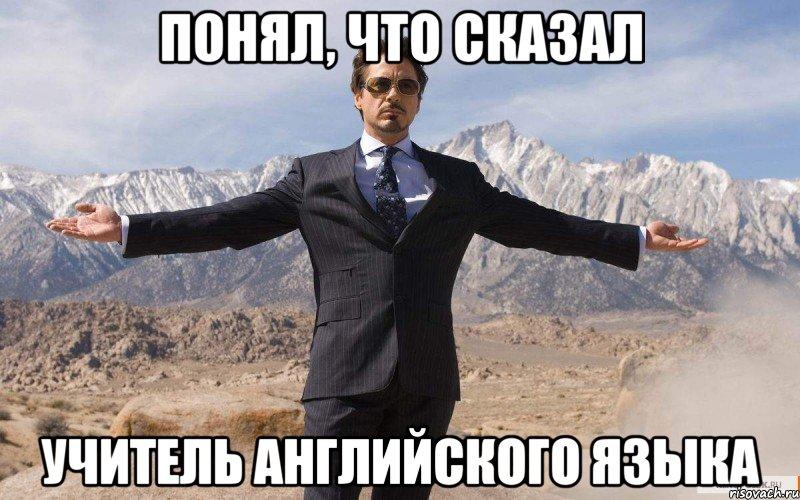 учителя по английскому: