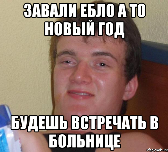 srednyaya-tolshina-vlagalisha