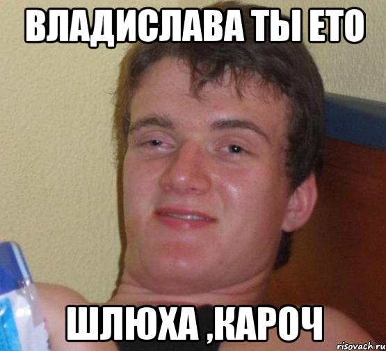 Проститутки москва гэй 17 фотография