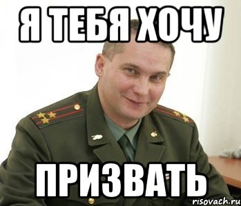 armiya_38748777_orig_.jpeg