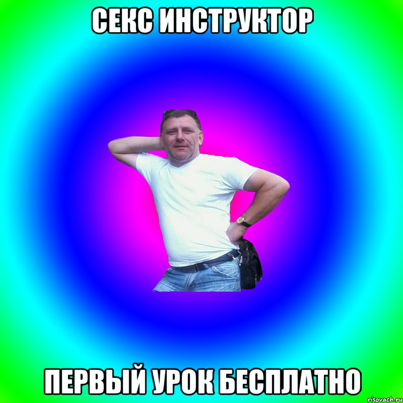 Секс картинки бесплатно, бесплатные ...: pictures11.ru/seks-kartinki-besplatno.html