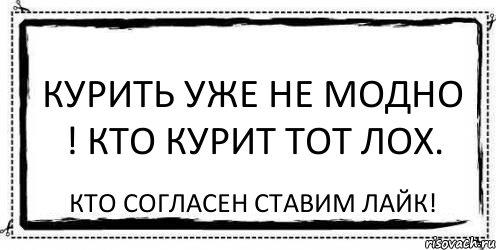 Минздрав поддержал европейский антитабачный законопроект - Цензор.НЕТ 3550