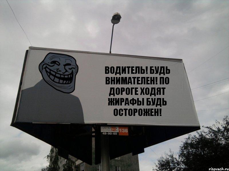doma-vsegda-hozhu-golaya