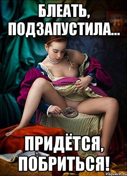 poprosila-pobrit-porno