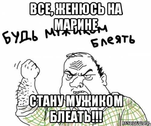 tolstaya-baba-rastoptala-muzhchinu