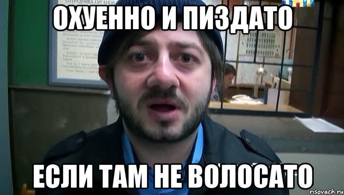 porno-onlayn-novostnaya-poiskovaya-nas-bili