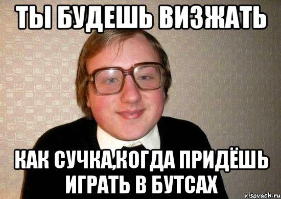 igrat-v-igri-dlya-suchek