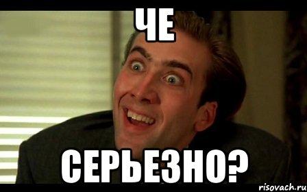 http://risovach.ru/upload/2013/12/mem/byt-ne-mozhet_37774029_orig_.jpeg