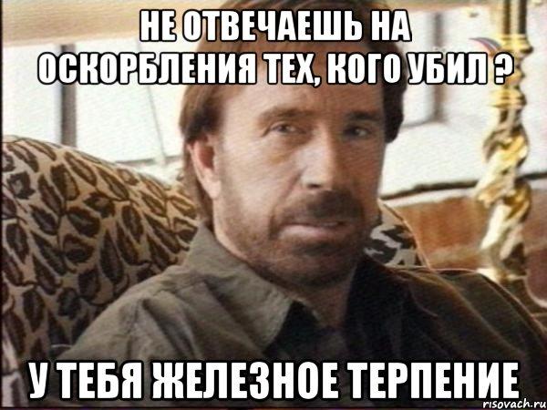 slovo-blyad-yavlyaetsya-li-oskorbleniem