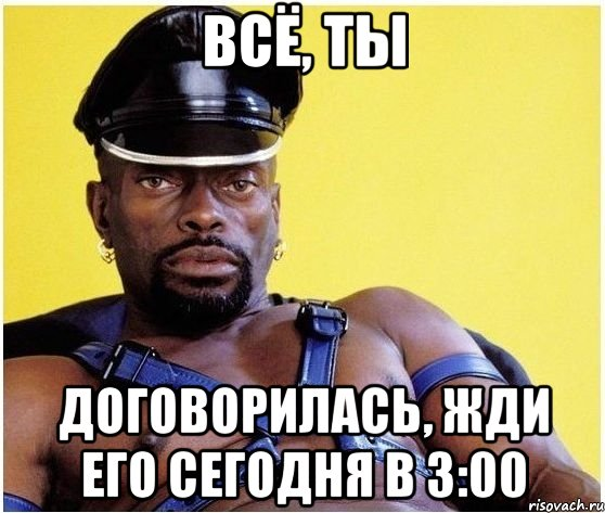 http://risovach.ru/upload/2013/12/mem/chernyj-vlastelin_36612781_orig_.jpg