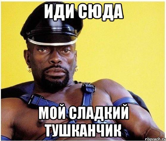 Киев настаивает на присутствии полицейской миссии ОБСЕ на востоке Украины, - Климкин - Цензор.НЕТ 4605