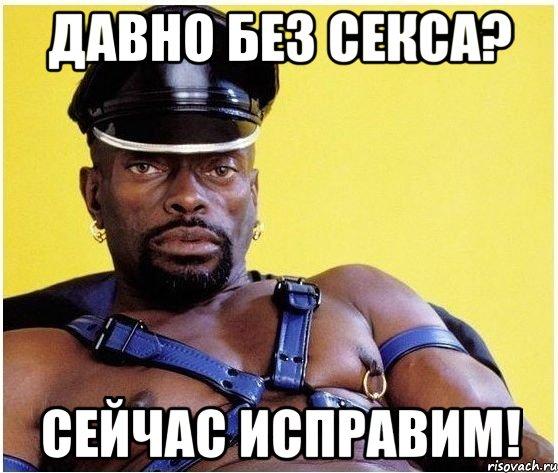 devushka-davno-bez-seksa